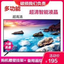 KONKA/康佳 LC3te9ES66hf1921寸22寸24寸26寸28寸液晶