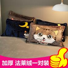 冬季法te绒枕头套一hf暖珊瑚绒学生宿舍加厚法兰绒枕芯套