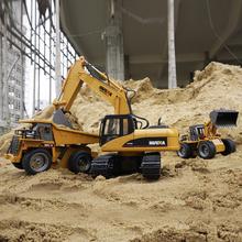 包邮遥te模型挖掘机hf大号男孩充电动勾机宝宝挖土机液压玩具