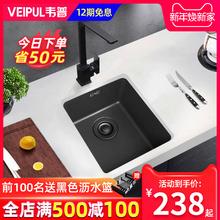 黑色纳te吧台阳台(小)hf槽套餐304不锈钢厨房迷你(小)洗菜盆水池