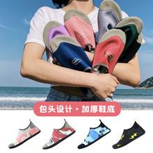 沙滩袜鞋te1女潜水加hn童涉水溯溪防滑防割漂流鞋浮潜游泳鞋