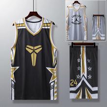 科比套装男te学生篮球衣hn练服潮流宽松比赛服定制大码
