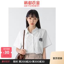 韩都衣舍2020夏装新式女te10韩款职va宽松短袖衬衫RU5129��