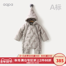 aqpte宝宝秋冬装va体衣婴儿带帽羽绒服新生儿保暖哈衣爬服鹅绒