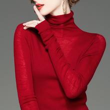 100te美丽诺羊毛ni毛衣女全羊毛长袖冬季打底衫针织衫秋冬毛衣