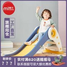 曼龙旗te店官方折叠st庭家用室内(小)型婴儿宝宝滑滑梯宝宝(小)孩