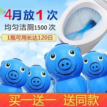 马桶清te剂洁蓝泡泡ah 家用清香型厕所用去垢清洗剂1瓶