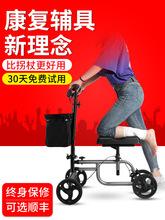 雅德老的残疾的te折手推车四ah骼走路下肢训练辅助行走