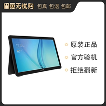 三星 tealaxyniew T677 2+64电脑超大屏幕18.4寸安卓大电视