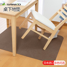 日本进te办公桌转椅le书桌地垫电脑桌脚垫地毯木地板保护地垫