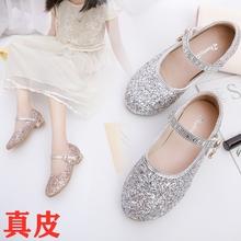 202te秋季宝宝高le晶鞋女童主持的鞋表演出鞋公主鞋礼服鞋真皮