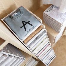 懒的折te板叠衣片叠le板收纳衣服神器可抽衣柜整理