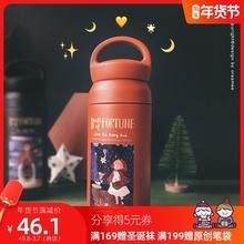 渔夫原te情侣式保温li350ml便携运动杯花茶茶隔童话插画红黑