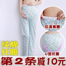 孕妇睡te纯棉可调节li子长睡全棉春秋冬式加肥托腹家