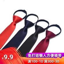 LRZteOU男女学ie5CM毕业团体合唱校服易拉得拉链窄领带黑红色