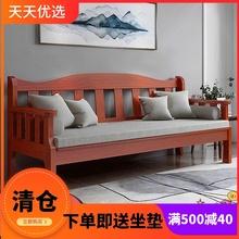 实木沙te(小)户型客厅pa沙发椅家用阳台简约三的休闲靠背长椅子