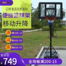 宝宝篮te架可升降户pa篮球框青少年室外(小)孩投篮框