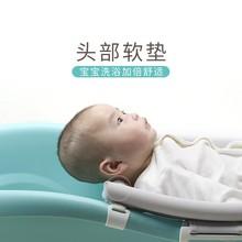 懒妈妈te儿洗澡盆浴pa宝宝洗头发神器躺椅新生儿洗头床可坐躺