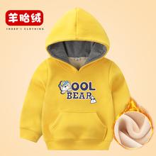 男童加te连帽卫衣2pa秋冬装新式婴宝宝卡通加绒外套宝宝休闲上衣