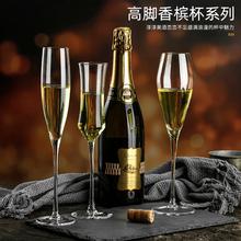 特价包邮无铅水晶玻璃香槟te9 红酒杯pa套装鸡尾酒杯高脚杯