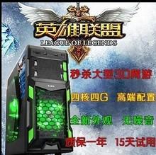 四核独显新机箱二手电脑台式主机组装机te15公全套pa5游戏LOL
