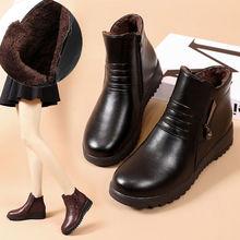 14大te中老年子女pa暖女士棉鞋女冬舒适雪地靴防滑短靴