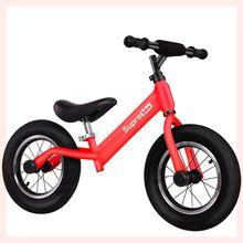 宝宝自行车没脚蹬子te6儿宝宝滑pa踏两轮平衡车(小)孩溜溜车3