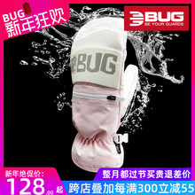法国BteG-新式男pa粉色冬季防水防风保暖耐磨滑雪手套