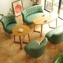 咖啡西te厅奶茶甜品pa桌椅组合现代简约休闲皮艺双的卡座沙发