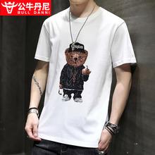 BULL te2ANNIha尼男士短袖t恤男夏季圆领体恤青年打底衫短袖男