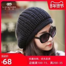 lactepard帽pt款羊毛针织帽堆堆帽保暖毛线帽日系显脸(小)贝雷帽