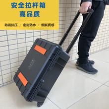 拉杆安te箱五金工具pt手提登机箱设备仪器空箱海绵隔断防护箱