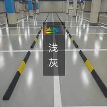 水泥厂te耐磨地面漆pt氧地板漆室内家用防滑油漆