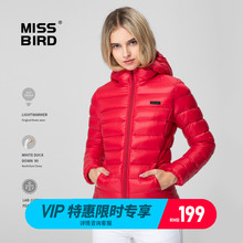 MISte BIRDad羽绒服女短式连帽修身显瘦冬装2019式