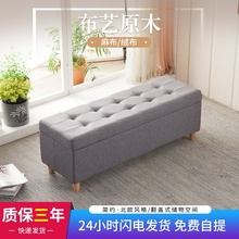 床尾凳te约脚踏衣帽er服装店长条凳长方形试衣间沙发子