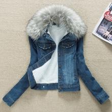 冬季新te 韩款女装er加绒加厚可脱卸毛领牛仔棉衣棉服外套