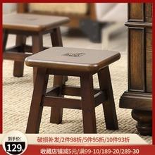 热卖美te松果复古实er家用(小)椅子时尚换鞋宝宝沙发矮凳创意