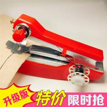 升级款te你(小)型手持er简易家用多功能袖珍手工手动微型