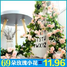 仿真玫te花藤假花藤er暖气空调管道装饰缠绕遮挡塑料藤蔓植物
