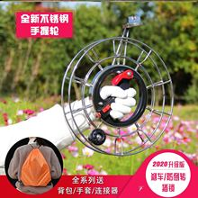 202te新式不锈钢er握轮刹车防倒转风筝轮静音大轴承