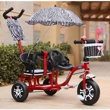 双胞胎te童三轮车双er脚踏车1-3-7岁婴儿轻便手推车大号童车