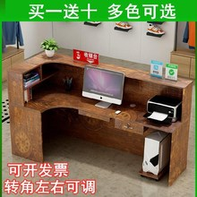 女装店te银台柜台店kf迷你(小)型卤菜收钱柜台桌超市电脑一体机
