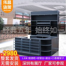 烟酒柜te合便利店(小)kf架子展示架自动推烟整套包邮