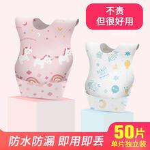 50片te一次性婴儿ng宝柔软(小)方巾防水隔水便携吃食饭兜