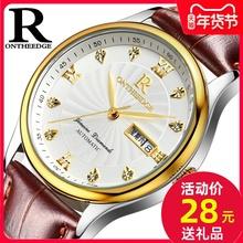 正品超薄防水商务te5皮带石英iz腕表情侣学生男女士男表手表