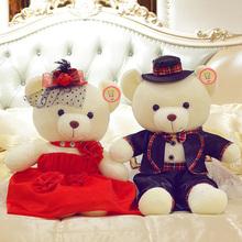 婚纱情侣泰迪te3公仔对熊iz婚庆压床布娃娃一对推荐结婚礼物
