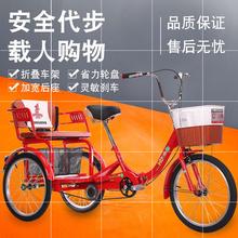 。新式te老年的力车iz蹬三轮车老的骑行轻便休闲车载的脚踏车