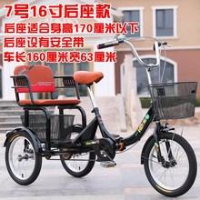 三轮车te的骑的脚踏iz脚蹬代步车带步脚踩成的3轮车自行车子