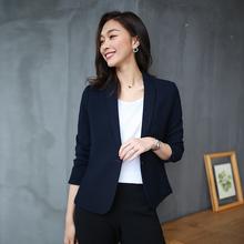 芝美日te 一粒扣(小)iz套女藏青OL职业休闲修身短式2021春秋