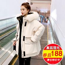 真狐狸te2020年iz克羽绒服女中长短式(小)个子加厚收腰外套冬季
